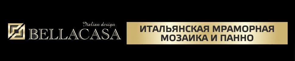 bellacasa.com.ua мраморная мозаика Одесса